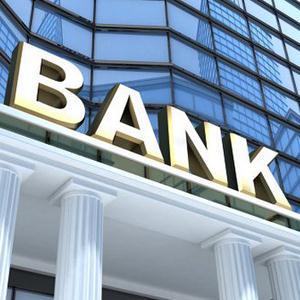 Банки Моргаушей