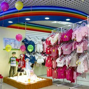 Детские магазины Моргаушей