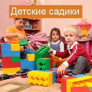 Детские сады Моргаушей