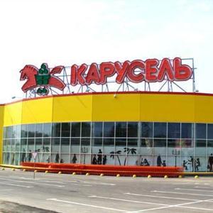 Гипермаркеты Моргаушей