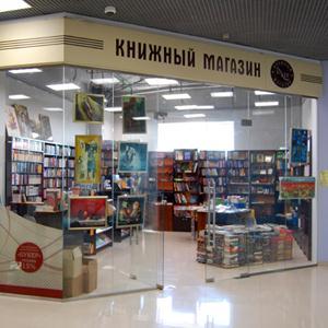 Книжные магазины Моргаушей
