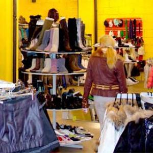 Магазины одежды и обуви Моргаушей