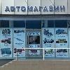 Автомагазины в Моргаушах