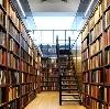 Библиотеки в Моргаушах