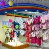 Детские магазины в Моргаушах