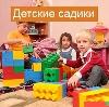 Детские сады в Моргаушах