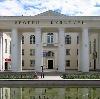 Дворцы и дома культуры в Моргаушах
