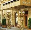 Гостиницы в Моргаушах