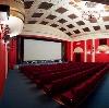Кинотеатры в Моргаушах