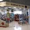 Книжные магазины в Моргаушах