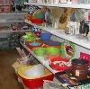 Магазины хозтоваров в Моргаушах