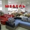 Магазины мебели в Моргаушах