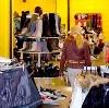 Магазины одежды и обуви в Моргаушах