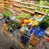 Магазины продуктов в Моргаушах