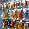 Парфюмерные магазины в Моргаушах