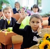 Школы в Моргаушах