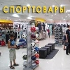 Спортивные магазины в Моргаушах