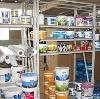 Строительные магазины в Моргаушах