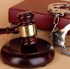 Суды в Моргаушах