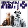 Ветеринарные аптеки в Моргаушах