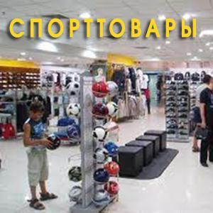 Спортивные магазины Моргаушей