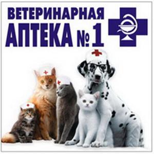 Ветеринарные аптеки Моргаушей
